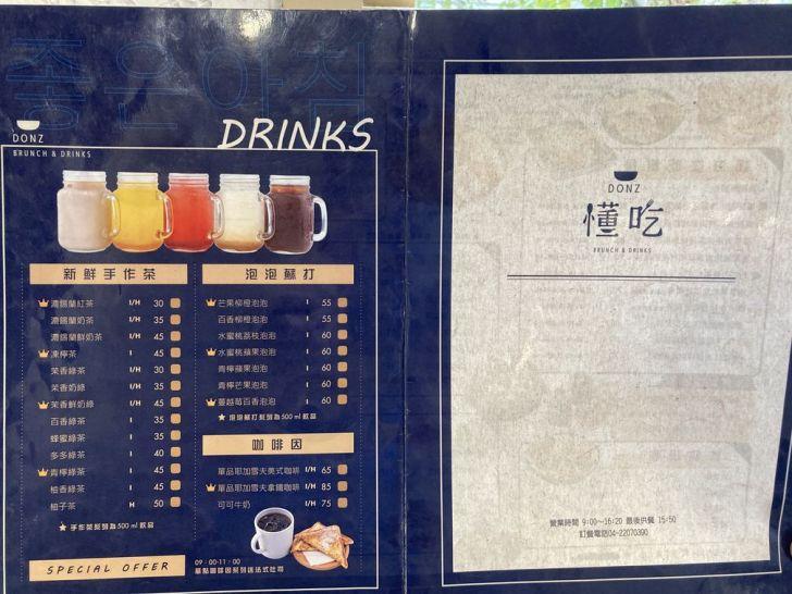 2021 01 29 000155 - 北區早午餐 鄰近中國醫懂滋咚吃早午餐,多種大份量韓式料理,就選部隊鍋當早餐吧!