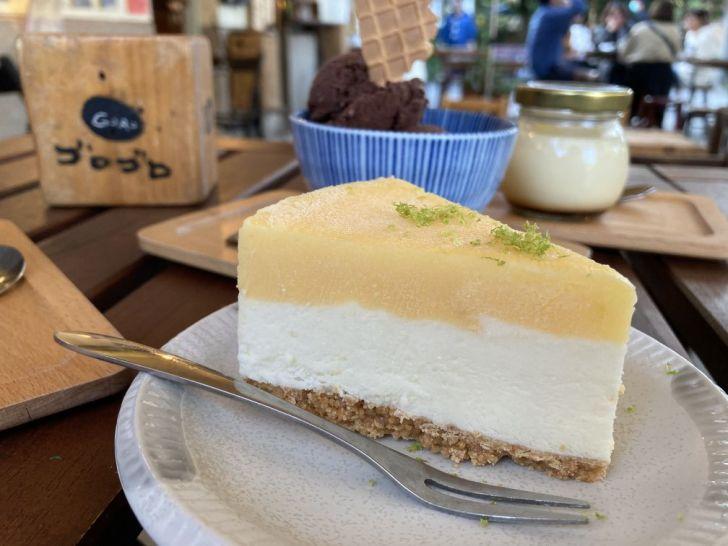 2021 01 30 234718 - 霧峰甜點 光復新村懷舊小店咕嚕 ゴロゴロ,主打冰淇淋和乳酪蛋糕,每周只開四天