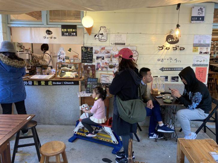 2021 01 30 234743 - 霧峰甜點 光復新村懷舊小店咕嚕 ゴロゴロ,主打冰淇淋和乳酪蛋糕,每周只開四天