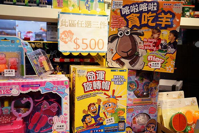 2021 01 31 021532 - 熱血採訪│台中桌遊玩具特賣會!盒損UNO卡加購只要99,NG小玩具任選10件3百