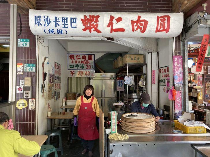 2021 01 31 145407 - 台南小吃|古早味小吃茂雄蝦仁肉圓,清蒸鮮蝦肉圓再淋上蝦醬整個超鮮甜!