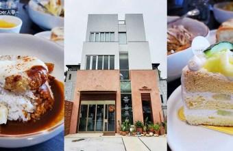 2021 01 31 233909 - 來自彰化的人氣烘焙舒食餐館也落腳台中啦!早午餐和甜點表現都好棒棒,健康取向又美味~