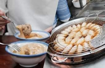 2021 02 01 085503 - 台中米其林餐盤推薦的『茂川肉丸』,老台中人第二市場的美食回憶。