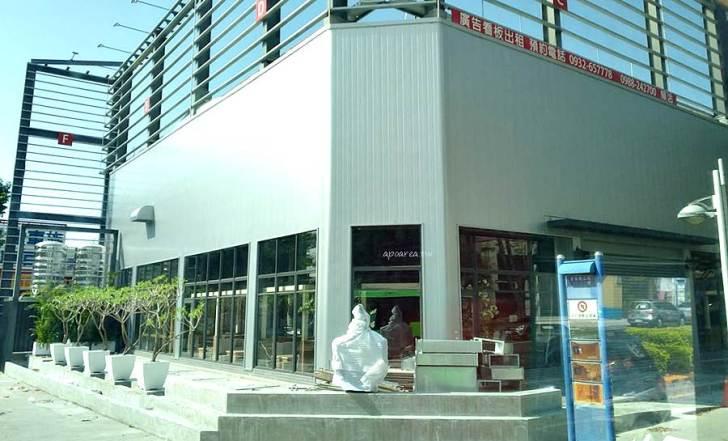 2021 02 17 164442 - 崇德路最新泰式火鍋店即將開幕,專賣經典酸辣湯冬蔭功、泰麻鍋、綠咖哩等泰式風味鍋