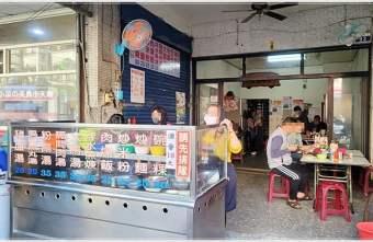 2021 02 24 130157 - 大里傳統早午餐║益民路上人氣炒麵、炒米粉、麻豆碗粿、浮水魚焿通通只要銅板價!!