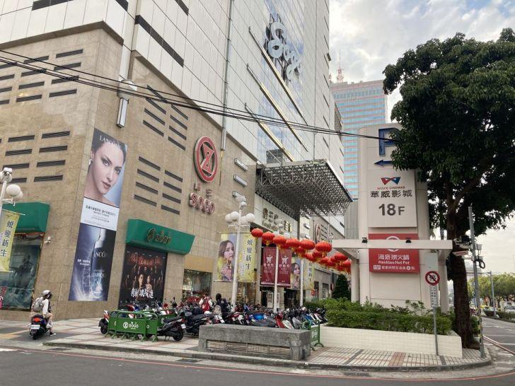 2021 02 25 175208 - 震驚!華威台中影城將在2/28正式結束營業!