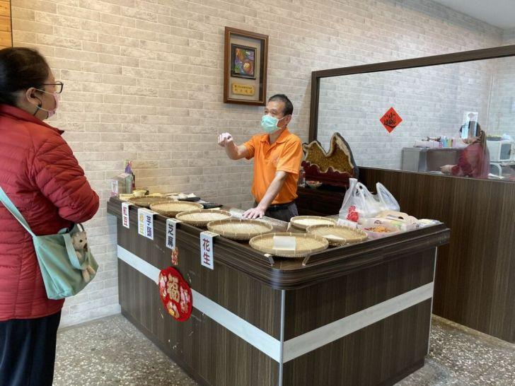 2021 02 28 205219 - 西屯麻糬 早上六點半就吃得到洪記阿公麻糬,每日限量製作售完即打烊,八種口味還有兩款限定草莓大福