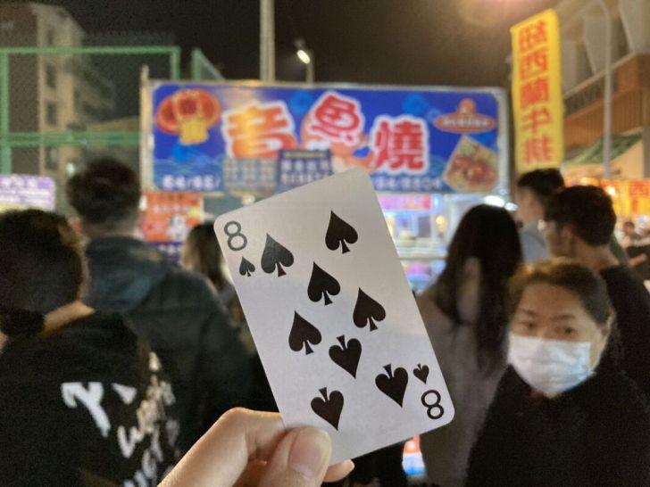 2021 02 28 215443 - 霧峰夜市|人氣攤家福爺章魚燒,口味多達12種,想吃得先拿撲克牌!