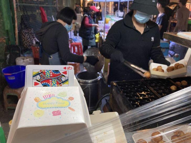2021 02 28 215459 - 霧峰夜市|人氣攤家福爺章魚燒,口味多達12種,想吃得先拿撲克牌!