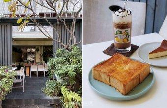 2021 03 12 210357 - edia cafe|植栽包圍,大進街開業二十年隱密低調咖啡廳