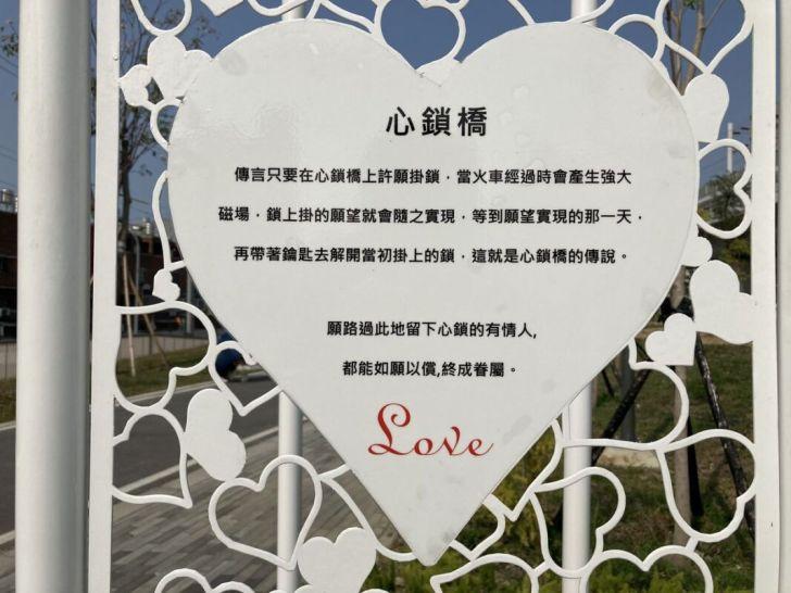 2021 03 19 012009 - 豐原車站旁打卡新景點,五彩繽紛花卉佈置成浪漫花廊步道,心鎖橋結合愛心打造成互動式裝置藝術