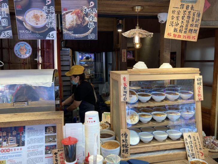 2021 03 20 021258 - 豐原廟東夜市登喜味客家米食,鹹蛋黃碗粿細緻米香搭配菜脯好涮口,還有少見的素食黑糖桂圓碗粿