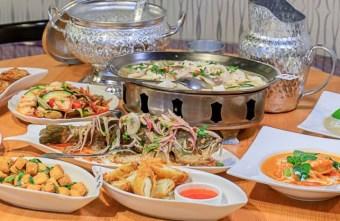 2021 03 30 164858 - 熱血採訪│台中西區曼谷皇朝泰式料理,平價美味99元起、午餐時段合菜還有85折~