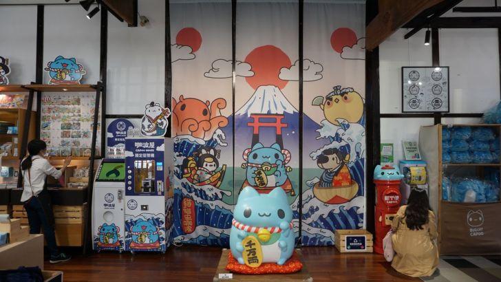2021 03 31 015004 - 人氣貼圖咖波貓貓蟲佔領日式老宅,滿滿周邊商品還有大型公仔等你來合影~