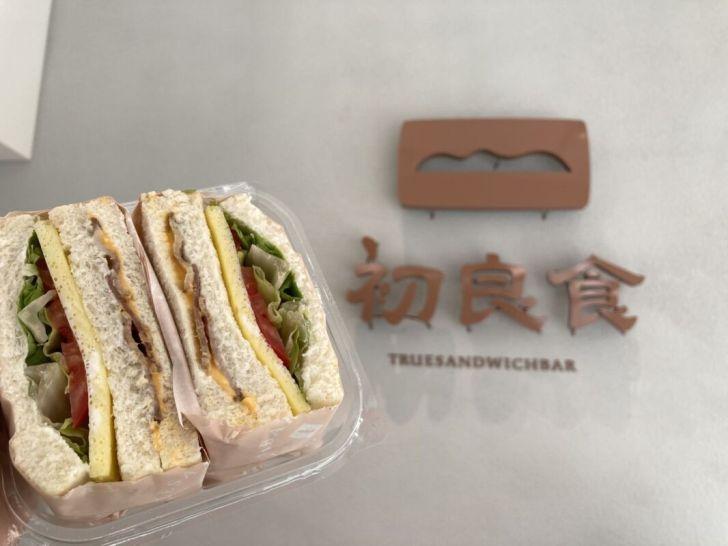 2021 03 31 225630 - 簡約文青風初良食三明治專門店,多達11種口味三明治可挑選,還有現烤香酥厚吐司