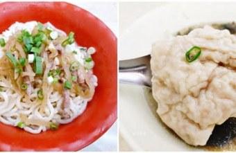 2021 04 10 200657 - 友品溫州大餛飩精誠店~各式麵食和餛飩的簡單晚餐 精誠路美食