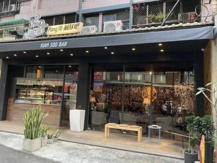 2021 04 15 000645 - 被酒吧耽誤的鹹酥雞店Pang滂鹹酥吧,先炸後炒滋味更迷人,台中宵夜新選擇