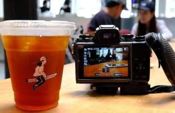 2021 04 19 215227 - 古蹟內喝咖啡~臺灣府儒考棚 X 中島 GLAb,結合展覽、選物、咖啡的好去處~