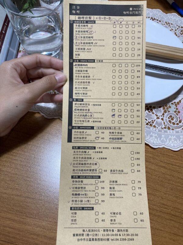 2021 04 20 075329 - 隱身在天津商圈巷弄中的日式咖哩專賣店,一盤咖哩享受多種主食還可續加咖哩醬,谷歌評價高達4.8