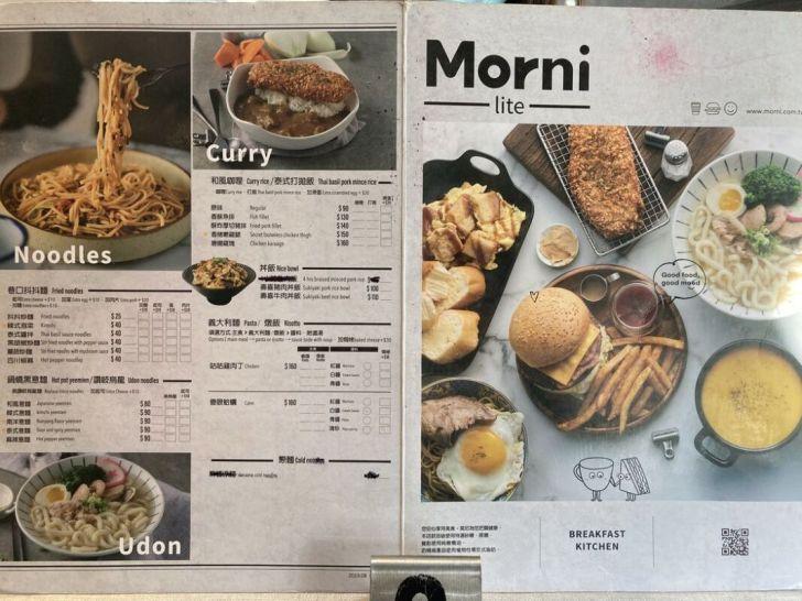 2021 04 27 005342 - 白色系人氣morni早午餐店,早餐就吃讚岐烏龍麵,還有現點現炸小湯圓