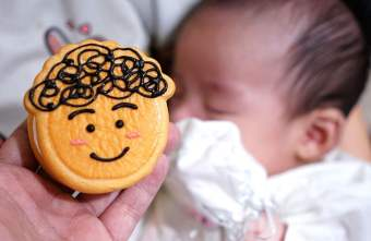 2021 04 28 025100 - 熱血採訪│台中母親節限定!吃膩了蛋糕就來熊愛媽媽銅鑼燒