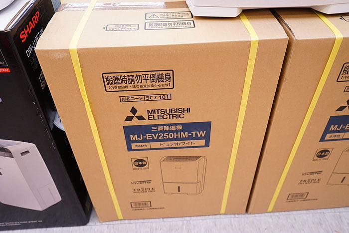 2021 04 30 012218 - 熱血採訪│神岡首場家電特賣,買指定冰箱送洗衣機,身分證有5或這幾碼再送好康