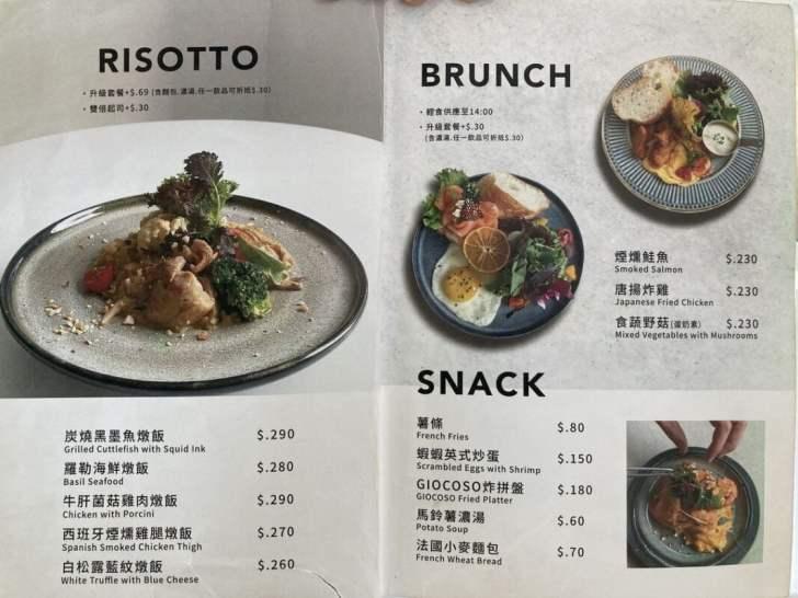 2021 04 30 123839 - 精誠商圈療癒系咖啡廳Giocoso Café&Pasta,全天候供餐不休息,寵物友善餐廳還有店狗陪你喝下午茶