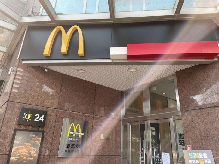 2021 05 14 195048 - 麥當勞OREO冰炫風、麥克雞塊、勁辣香雞翅,通通買一送一,活動只到這天!