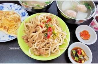 2021 05 15 234745 - 君中式早午餐║緊鄰豐原醫院,傳統中式美味炒麵、豬血湯,還有外送服務喔!!