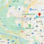 台中禁止現場飲食街廓範圍表,目前已公布北區、西屯區、大里區、東區、南區!(持續更新中