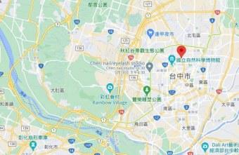 2021 05 17 195046 - 台中禁止現場飲食街廓範圍表,目前已公布北區、西屯區、大里區、東區、南區!(持續更新中