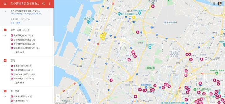 2021 06 04 152408 - 6/4台中本土最新確診案例足跡整理!
