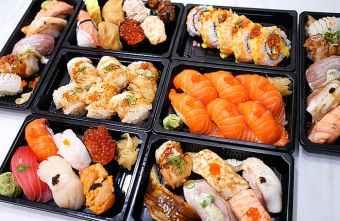 2021 06 06 184647 - 熱血採訪│台中外帶握壽司餐盒5折起!悶太久偶爾也想要吃份壽司阿