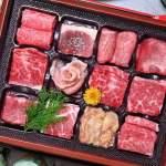 熱血採訪|台中超美九宮格燒肉禮盒在這裡,還有超狂燒肉便當系列,外帶自取通通享8折~