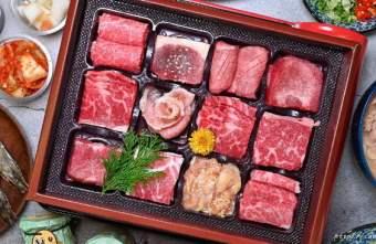 2021 06 12 214259 - 熱血採訪|台中超美九宮格燒肉禮盒在這裡,還有超狂燒肉便當系列,外帶自取通通享8折~