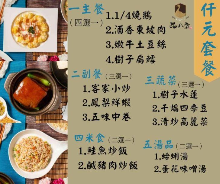 2021 06 14 095533 - 熱血採訪│台中這間燒鵝便當配菜多多還有附湯,雖然價格不便宜,卻常常很早就賣完