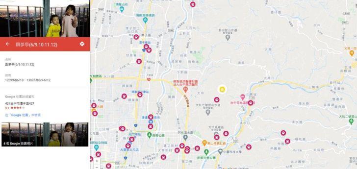 2021 06 14 152837 - 6/14台中本土最新確診案例足跡整理!