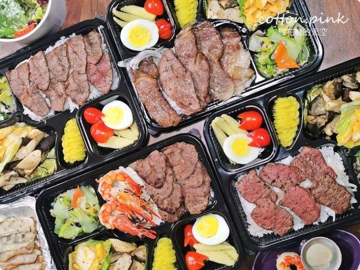 2021 06 24 184134 - 台中六間燒肉大轉型!宅在家自己烤、燒肉便當、燒肉優惠懶人包