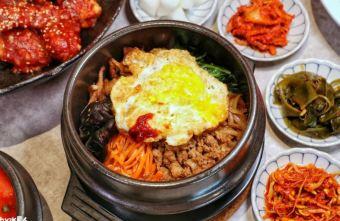 2021 06 27 162644 - 在家防疫有多久沒吃到韓式料理呢?5間台中韓式料理外帶外送優惠懶人包