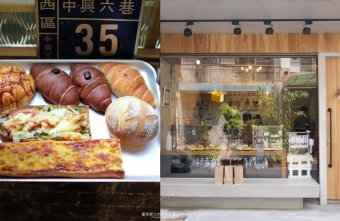 2021 06 30 210004 - 食月半 Eat Bread,吃一個有實力的麵包,整體評價高