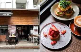2021 06 30 210509 - Juggler cafe|台中澳式早午餐,廣三SOGO百貨巷弄美食
