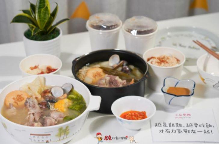 2021 07 04 163516 - 台北外帶美食、外送餐廳懶人包!日式、韓式、中式、越式通通都有