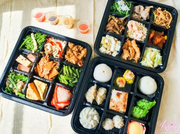 2021 07 04 164541 - 台北外帶美食、外送餐廳懶人包!日式、韓式、中式、越式通通都有