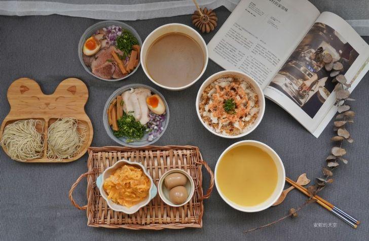 2021 07 09 211631 - 新北外帶美食!13間便當外帶、合菜、丼飯、排餐懶人包