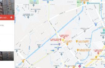 2021 07 12 151632 - 台中中山醫確診者足跡+1!7/12台中足跡地圖更新