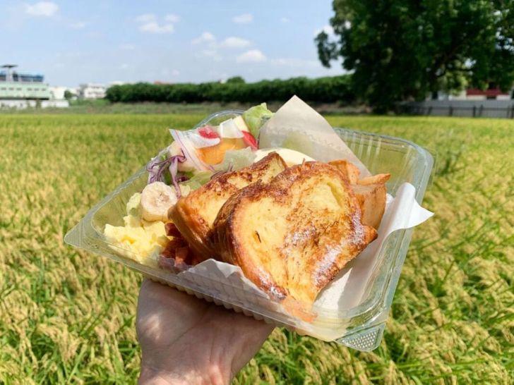 2021 07 13 205103 - 嘉義外帶美食、外帶優惠、外帶便當早午餐懶人包