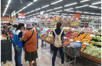 2021 07 15 203417 - 台中這5間頂好改成家樂福超市啦,開幕首7日有限定優惠!