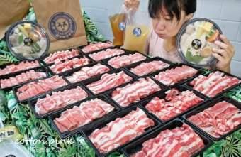 2021 07 16 210813 - 熱血採訪│台中火鍋大胃王2.0更新,鍋物加1元就能升級變成100盎司肉盤!