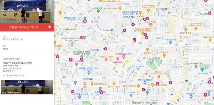 2021 07 17 152251 - 台中北區確診者足跡+1!7/17台中足跡地圖更新