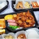 台中韓式餐盒、鍋物,防疫期間外帶自取75折,份量足CP高, 建議先預訂以免吃不到!!!